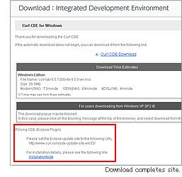 Curl - Download : Integrated Development Environment
